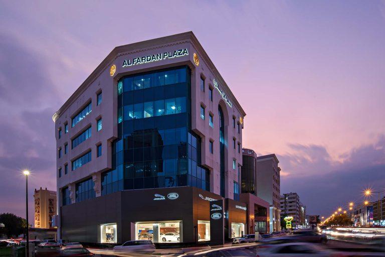 Alfardan Plaza 001