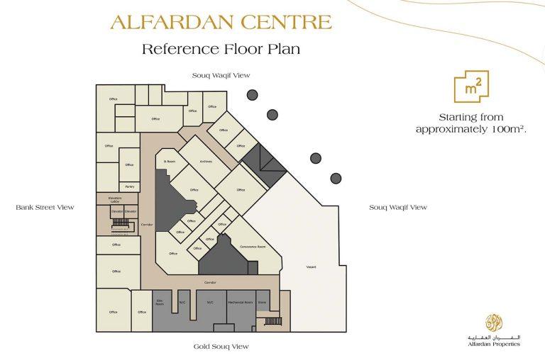 Alfardan Centre 014