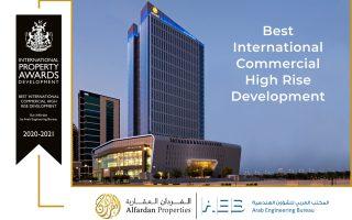 Burj Alfardan Best International Commercial High-Rise Development